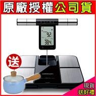 【送MINI牛奶鍋】OMRON歐姆龍 藍牙體重體脂肪計 HBF-702T HBF702T 體重機 體重計