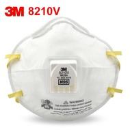 3M N95 8210V口罩 含呼氣閥10個一盒 過濾粉塵 呼吸防護/工業用 免運 可7-11取貨付款