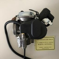 迅光125 風光125 迅光 風光 日本製造 MIKUNI 化油器 化油器總成星艦125