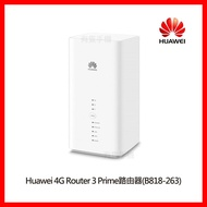 Huawei 4 G Router 3 Prime B 818 - 263 Wireless Router