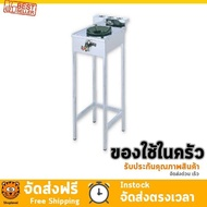 GAS STOVE STAND เตาแก๊ส ตั้งพื้น 1G LUCKY FLAME SA-920 เตาแก๊ส iwatani cb-jcb เตาแก๊ส eve pantip