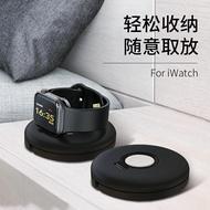 手錶置物架/收納盒 PZOZ適用于蘋果手錶充電器支架apple watch無線充電架applewatch座iwatch6/5/4/3/2/1代se底座配件桌面收納【XXL1984】