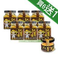 豐滿生技 台灣紅薑黃粉(50g/瓶)x6_贈小瓶
