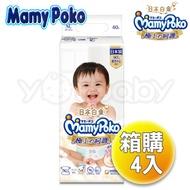 滿意寶寶 Mamy Poko 白金級-極上呵護 XL (40x4包)