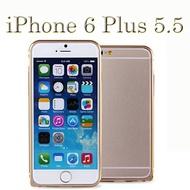 【雙色鋁邊框】Apple iPhone 6 Plus/6S Plus/6+/6S+ 5.5吋 海馬扣鋁框保護殼/超薄金屬框手機殼/免螺絲硬殼/保護框套