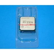 AMD Ryzen 7 2700X 8C16T 正式版 散裝無風扇 0019
