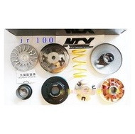 NCY 全套 傳動組 冠軍傳動套件組 JR-100 / JR100專用款