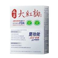 民視 娘家 大紅麴 膠囊 30粒 專品藥局【2011418】