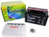 《妍璇福利社》湯淺 YTX7A-BS 7號 機車電瓶 電池 全新 未加水 另售充電器