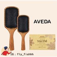 《贈品多多家》AVEDA 氣墊木質梳 康福茶 木梳 梳子