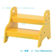 Ikea TROGEN 兒童墊腳凳