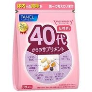 FANCL - 40代女性綜合營養維他命補充丸 (30小包)(粉色)(平行進口)