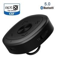 藍芽5.0 aptX HD 24 bit 48kHz 藍芽立體音傳送(TX)+接收(RX) 適配器
