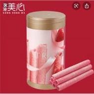 香港 美心 草莓蛋捲