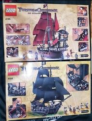 樂高積木 LEGO 安妮皇后復仇號4195 加勒比黑珍珠號4184 全新 現貨