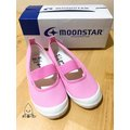 MoonStar室內鞋_A粉紅