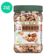 阿宇師 萬歲牌 無調味綜合果方型罐(350g) 2罐 限宅配 SP