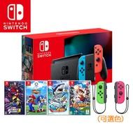任天堂 Switch新型電力加強版主機 灰色 +第二支Joy-con手把(可選色)+熱門遊戲任選