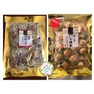 🇯🇵 北海道起司魷魚 燒帆立貝