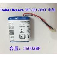 iRobot braava 380 380t 381 拖地機配件 大容量專用電池 2500mAh