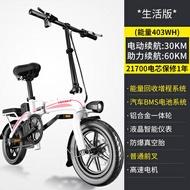 電動腳踏車 新國標折疊電動腳踏車鋰電池代步代駕電瓶助力車小型電動腳踏車
