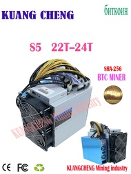 Bitcoin ASIC SHA256 Minerเก่าใช้S5 25T BTC MIENRต่ำกว่าBitmain BTC Antminer S17 Core A1 innosilicon T2 T2T