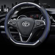 Toyota Carbon fiber Car Steering Wheel Cover (Blue Lining) Accessories 38cm for Alphard Avanza Camry RAV4 Corolla CHR Prius Altis Estima Harrier Hilux Innova Vellfire Vios Wish Yaris Fortuner