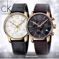 CITY系列三眼多功能石英男士腕錶K2G276G3 CK手錶 Calvin Klein手錶 ck手錶ck男錶