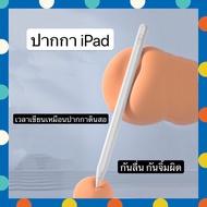 ##วางมือบนจอได้ ##เหมือน Apple Pencil ปากกา ipad stylus ipad gen7 2019 ปากกาสำหรับ 10.2 9.7 2018 Air3 Pro 11 2020 12.9