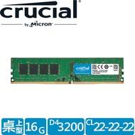 【Crucial 美光】DDR4 3200_16G PC 用記憶體(CT16G4DFD832A)