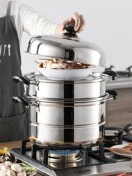 30cm三層不銹鋼蒸鍋家用小蒸煮湯鍋蒸籠饅頭包子蒸魚電磁爐煤氣灶