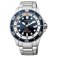 CITIZEN GMT Promaster Eco-Drive Super Titanium Divers Watch (200m) BJ7111-86L