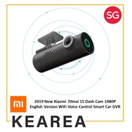 2019 New Xiaomi 70mai 1S Dash Cam 1080P English Version WiFi Voice Control Smart Car DVR Parking Monitor Night Vision Version