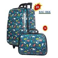 BAG BKK Luggage Wheal กระเป๋าเดินทางล้อลาก European fashion ระบบรหัสล๊อค เซ็ทคู่ ขนาด 20 นิ้ว/14 นิ้ว Code F7719-20fashion