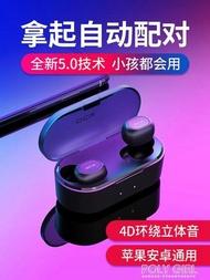 QCY T1S真無線藍芽耳機5.0男女雙耳入耳塞式運動跑步手機通用迷你超小隱形掛耳式開車通 polygirl