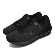 Mizuno 慢跑鞋 Wave Skyrise E 寬楦 男鞋 J1GC2023-09