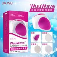 Dr. Wu 超音波震動潔膚儀