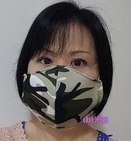 防疫必囤貨商品 彈性透氣布 立體口罩保護套 米彩【 輕鬆吃】