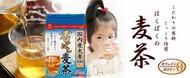 日本國產  ばくばく 麥茶 麥茶茶包 白麥麥茶 日本麥茶 德用麥茶 52袋入  _ 櫻花寶寶