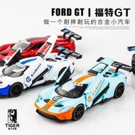 【模型車】福特gt跑車模型仿真合金車模聲光回力兒童玩具車汽車模型擺件收藏