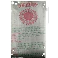 【弘藝園藝】花仙子有機培養土25公斤裝🎉特價中🎊