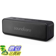 [7美國直購] 可攜式藍牙音箱 Soundcore Motion 藍色 Portable Speaker by Anker with 12W Louder Stereo Sound  _T01