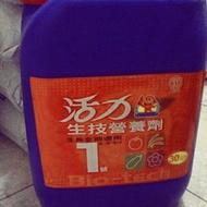 台肥💢活力生技營養劑1號💢30kg