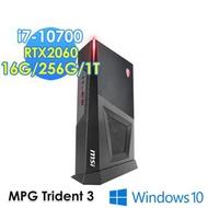 微星msi Trident 3 10SC-060TW 電競桌機 (i7-10700/16G/256G+1T/RTX2060-8G/Win10) MPG Trident 3 10SC-060TW登錄送:PH110工學椅(12/31止)