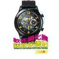 realme Watch S PRO 軟性塑鋼防爆錶面保護貼(二入裝)