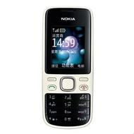 โทรศัพท์มือถือปุ่มกด Nokia 220 ปุ่มกดไทย-เมนูไทยใส่ได้AIS DTAC TRUE ซิม4G โทรศัพท์ปุ่มดังเหมาะสำหรับผู้สูงอายุและนักเรีย