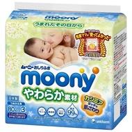 (現貨)(免運)日本境內Moony 滿意寶寶 濕紙巾 薄型 純水99% 每包80抽x 24包