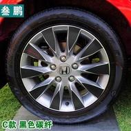 Used in 04-14-The New Civic Wheel Hub Stickers Civic Wheel Hub Carbon Fiber Adhesive Paper Modified Hub Decorative Car Sticker