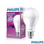 【飛利浦 PHILIPS】LED球型 13.5W LED燈泡E27 全電壓 6入組 白光