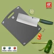 【ZWILLING 德國雙人】Now S中式片刀18cm+雙面抗菌砧板(37cmx27cm-加大升級)